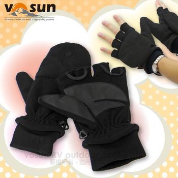 《VOSUN》台灣製 最新款 DINTEX 輕量防風防水翻蓋兩用手套.Magic半指手套.透氣保暖防寒手套/V-586(黑 L)
