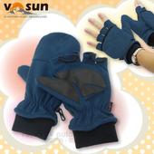 《VOSUN》台灣製 最新款 DINTEX 輕量防風防水翻蓋兩用手套.Magic半指手套.透氣保暖防寒手套/V-586(深藍 S)