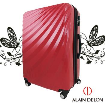 法國 ALAIN DELON 亞蘭德倫 28吋 貝殼雕文系列 行李箱/旅行箱(紅)