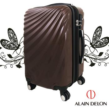 ★結帳現折★法國 ALAIN DELON 亞蘭德倫 20吋 貝殼雕文系列 登機箱/行李箱/旅行箱(咖啡)