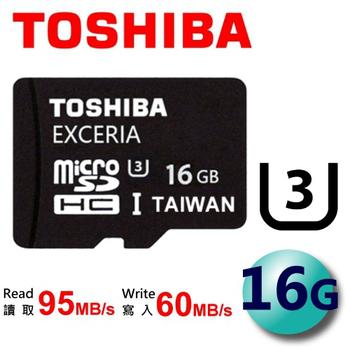 TOSHIBA 東芝 EXCERIA 16G UHS-I U3 microSDHC 記憶卡