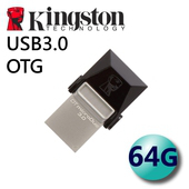 《金士頓 Kingston》64GB DataTraveler microDUO USB3.0 OTG隨身碟 (DTDUO3)