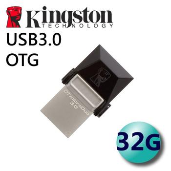 《金士頓 Kingston》32GB DataTraveler microDUO USB3.0 OTG隨身碟 (DTDUO3)