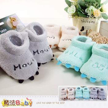 魔法Baby 寶寶鞋 絨毛保暖室內學步鞋(灰.藍.米白) ~sh5052(米白/16~17)