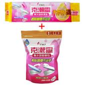 《克潮靈》集水袋除濕盒-檜木香/重複使用家庭用除濕劑