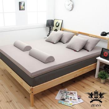 《黎安思-Zean's》細緻全平面竹炭釋壓記憶床墊-單人6cm-3色選(森綠色)