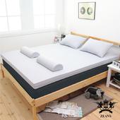 《黎安思-Zean's》細緻波浪面竹炭釋壓記憶床墊-單人10cm-3色選(芋灰色)