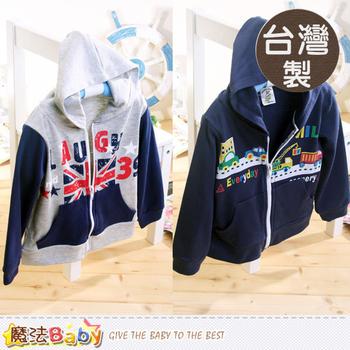 魔法Baby 外套 台灣製嬰幼兒連帽外套(A藍.B灰) ~k37951(B/90)