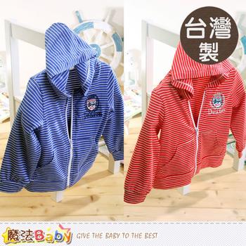 魔法Baby 小童外套 台灣製幼兒薄款連帽外套(A紅.B藍) ~k37944(B/90)
