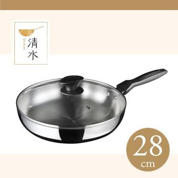 ★結帳現折★清水鍋具 清水鋼鋼好原味平底鍋(28CM-單柄)