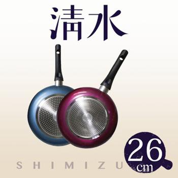 清水鍋具 清水金家福不沾平底鍋(26CM-單柄)