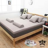 《黎安思-Zean's》細緻全平面竹炭釋壓記憶床墊-雙人加大6cm-3色選(森綠色)