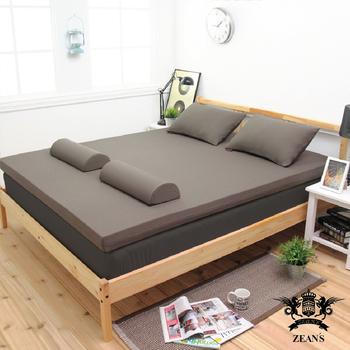 《黎安思-Zean's》細緻波浪面竹炭釋壓記憶床墊-單人加大10cm-2色選(咖啡褐)
