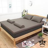 《黎安思-Zean's》細緻波浪面竹炭釋壓記憶床墊-單人加大8cm-2色選(咖啡褐)