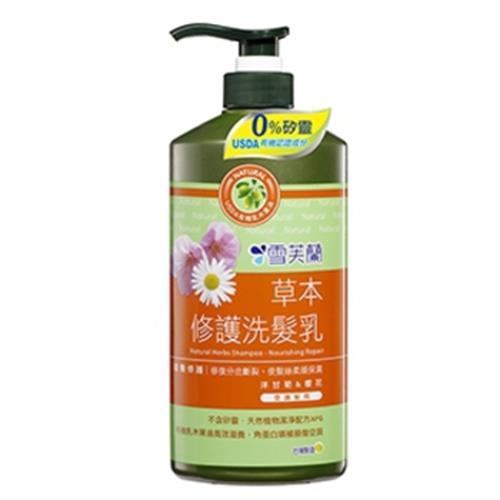 雪芙蘭 草本修護洗髮乳- 滋養修護(650g/滋養修護)