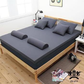 黎安思-Zean's 細緻全平面竹炭釋壓記憶床墊-單人6cm-2色選(咖啡褐)