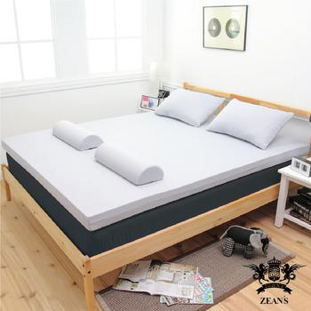 《黎安思-Zean's》細緻全平面竹炭釋壓記憶床墊-單人加大6cm-3色選(芋灰色)