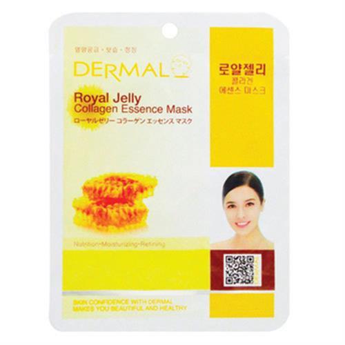 韓國Dermal 蜂王滋潤緊緻面膜(23g/包)
