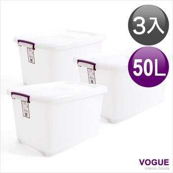 MR.BOX 滑輪整理箱/收納箱(M)50L*3入