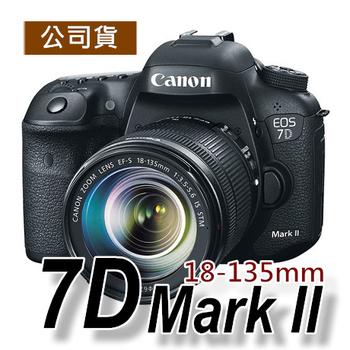 Canon EOS 7D Mark II 18-135 IS STM公司貨★送32G+副電+座充+快門線+遙控器+HDMI+吹球拭鏡組+UV
