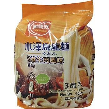 愛麵族 水澤冷凍烏龍麵-紅燒牛肉(705g/包)