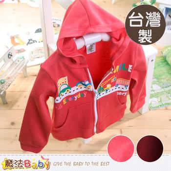 魔法Baby 小童外套 台灣製幼兒薄款外套(A桃紅.B深紅) ~k38026(B/90)