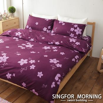 幸福晨光 雙人加大四件式100%精梳棉床包被套組(輕風撫花)