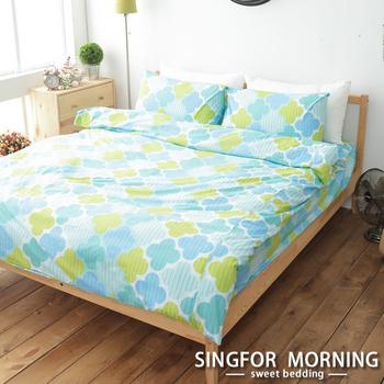 幸福晨光 雙人加大四件式100%精梳棉床包被套組(蜜愛異想-綠)