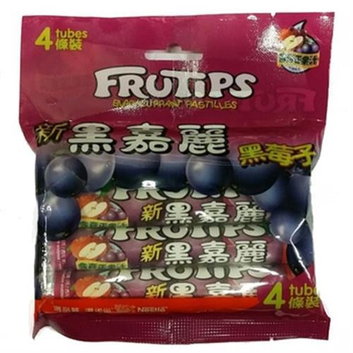雀巢 黑嘉麗黑莓子糖果(4條*52.5g/包)