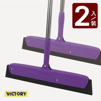 《VICTORY》無縫隙/毛髮清潔/EVA/掃把(2入組)