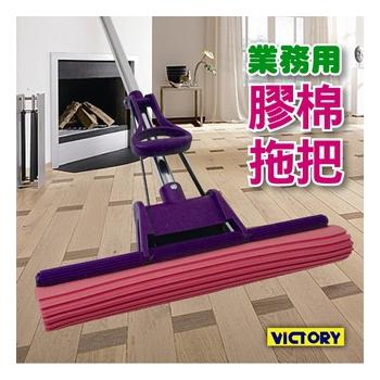 《VICTORY》業務用膠棉拖把(特大38cm)