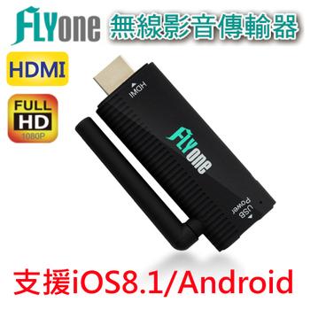 FLYONE M6 miracast to TV 無線影音傳輸器 (送1A變壓器)