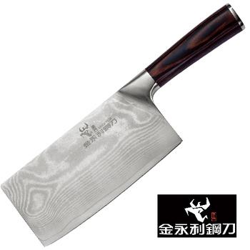 金門金永利鋼刀 龍紋系列-K2a蔬果料理龍紋中片刀