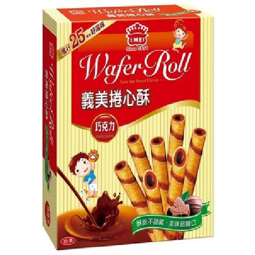 義美 巧克力捲心酥(198g/盒)