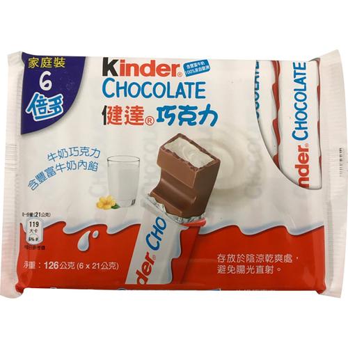 《Kinder》健達巧克力倍多6入裝(126g/包)