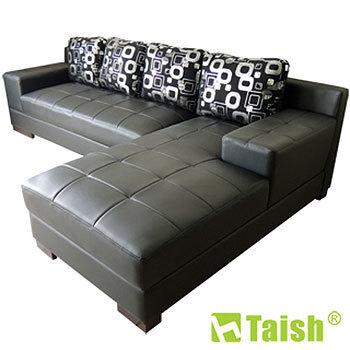 TAISH NOCK 諾克華半牛皮L型沙發組-左右型可選(左型)