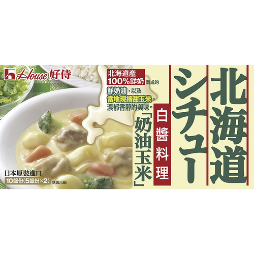 《好侍》北海道白醬料理奶油玉米(180g/盒)