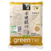 《銀川》有機糙米(2kg/包)