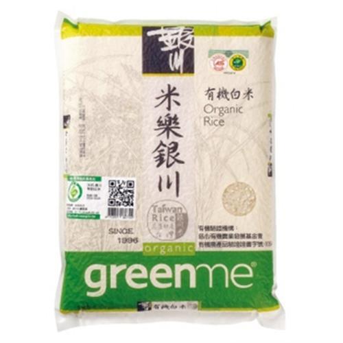 銀川 有機白米(2kg/包)