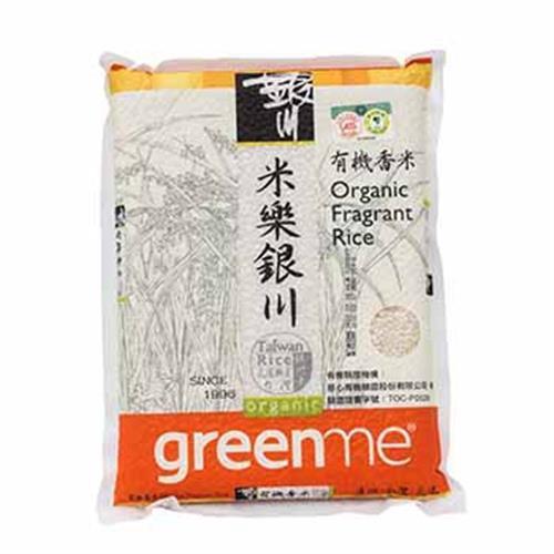 銀川 有機香米(2kg/包)