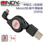 伸縮式 L型接頭 MicroUSB 扁平傳輸線 0.8m (31619)