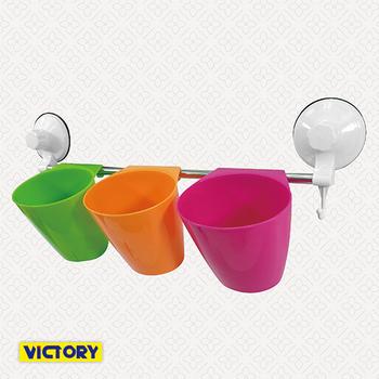 《VICTORY》吸牆式/掛杯/瀝水籃/置物架