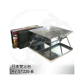 CAMP-LAND XL特大號 焚火台 RV-ST220-B