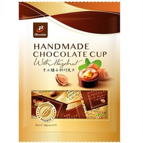 宏亞 77歐維氏榛子杯巧克力(240g/包)
