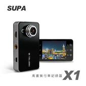 《速霸》速霸X1 超廣角120度高畫質1080P行車記錄器