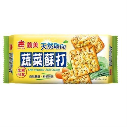 義美 天然取向蘇打餅乾(蔬菜)(140g/包)