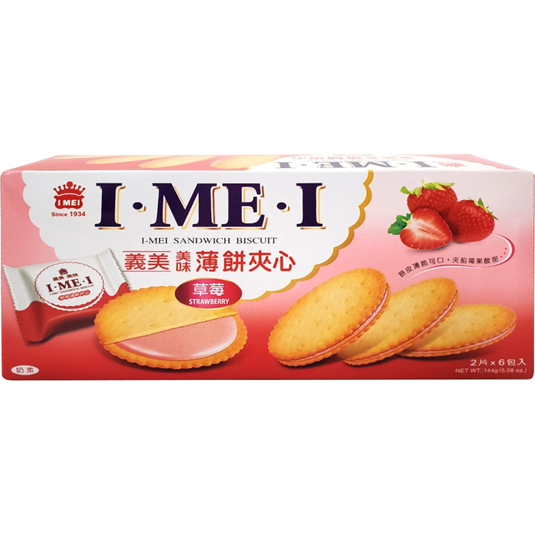 《義美》美味草莓薄餅夾心(144g/盒)