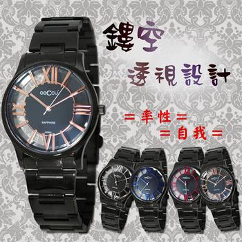 GECCU GU-G4152-IP鏤空系列-雙面鏤空羅馬字時尚簡約腕錶(玫瑰金)