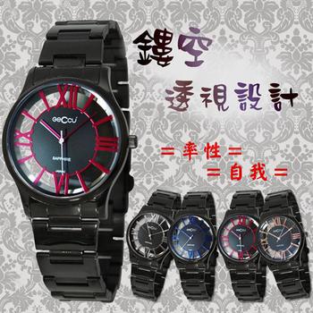 GECCU GU-G4152-IP鏤空系列-雙面鏤空羅馬字時尚簡約腕錶(櫻桃紅)