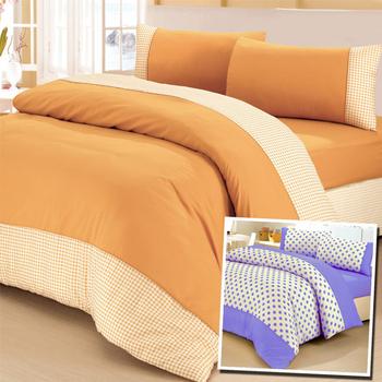 ★結帳現折★ 水漾點點 台灣製造 加大被套床包1+1超值組
